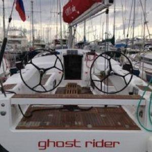 Salona 41 | Ghost Rider