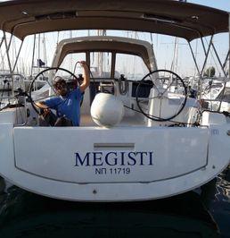 Beneteau Oceanis 41 | Megisti