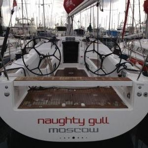 Salona 41 | Naughty Gull