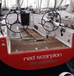 Salona 41 | Red Scorpion