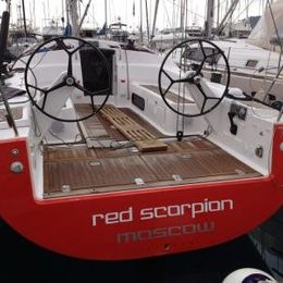 Salona 41 | Red Scorpion