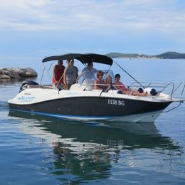 Quicksilver 675 | Quicksilver Sundeck
