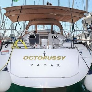 Elan 45   Octopussy