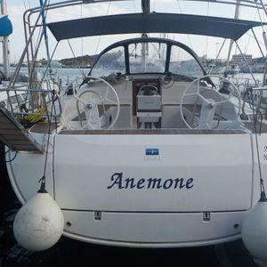 Bavaria 51 | Anemone