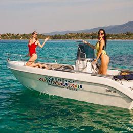 Thomas Boats Tempest 500 | Dileon 1
