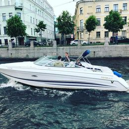 Formula Boats 280 SS | The Move