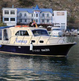 Custom Built 28 | Alaniya