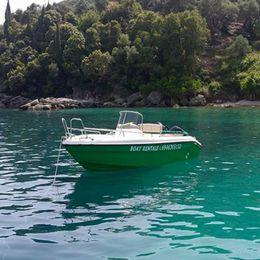 Poseidon 480   Green